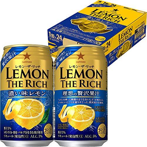サッポロ レモン・ザ・リッチ 濃い味レモン
