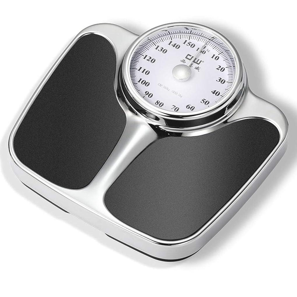 リーダーシップ精巧なパラメータ機械式体重計、精密医師用秤、大型ダイヤル式秤、滑り止め用大型秤、バッテリーなし、160kg / 350lb、アナログ秤