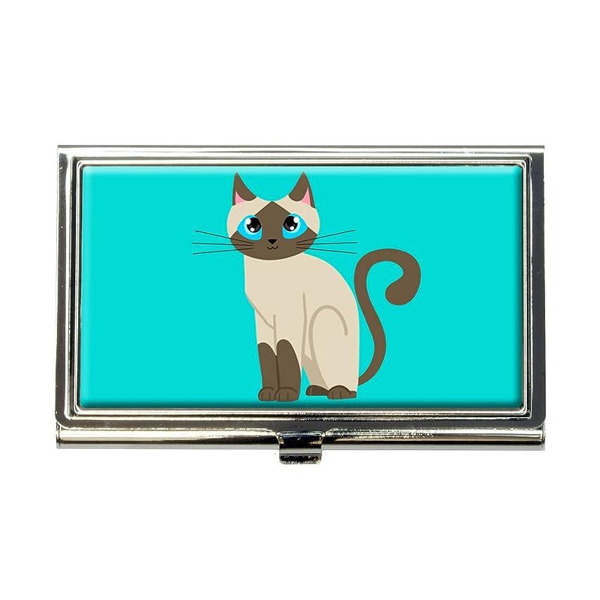 割り当てる注文断言するかわいいシャム猫ビジネスクレジットカードホルダーケース