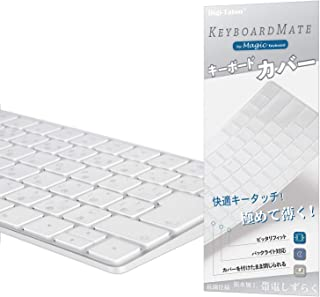 Digi-Tatoo Magic Keyboard カバー 対応 日本語JIS配列 キーボー ドカバー for Apple iMac Magic Keyboard (テンキーなし, MLA22LL/A A1644, Bluetooth Ligh...
