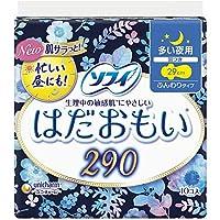 (セット販売)ソフィ はだおもい ふんわりタイプ 多い夜用 羽つき 29cm 10個入×4個セット
