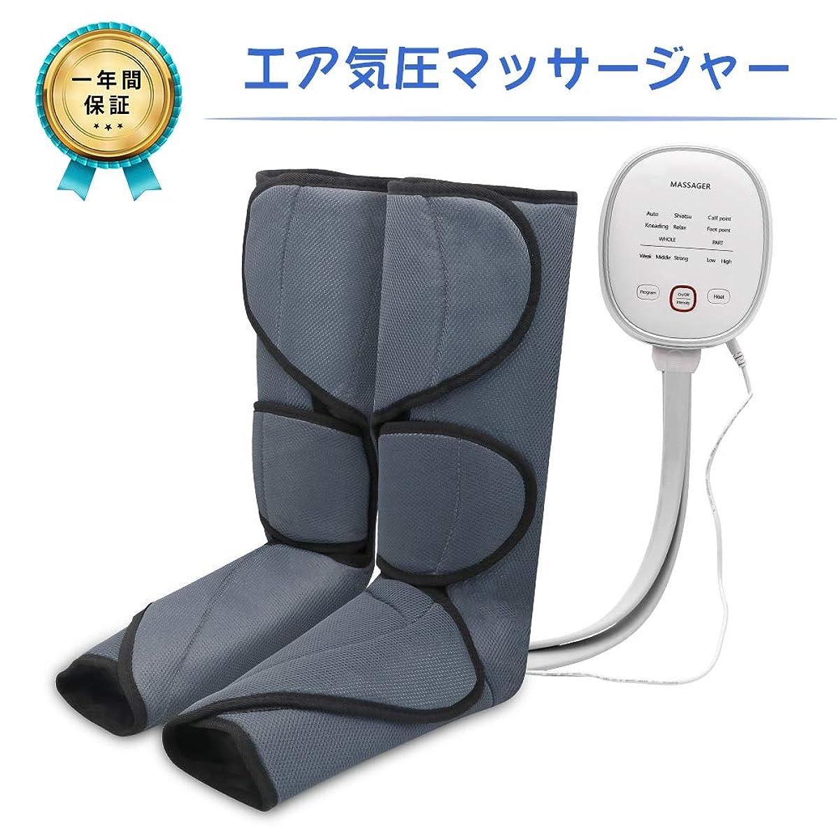 褒賞ローププレミアフットマッサージャー エアーマッサージャー フット循環マッサージ 温感機能搭載 ストレス解消 神経痛·筋肉痛·疲労緩和 血行促進 家庭用 空気圧縮 フットケア 6つのモード 強さ調節可能 リモコン付き 一年品質保証 日本語説明書付き