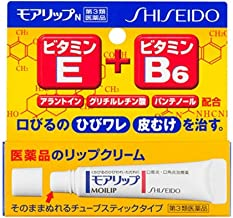 Shiseido MOILIP Medicated Lip Cream 8g for Dryness & Lip Inflammation from Japan