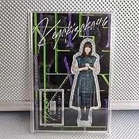 ラストライブ 欅坂46 関有美子 アクリルスタンド 櫻坂46 メッセージカード