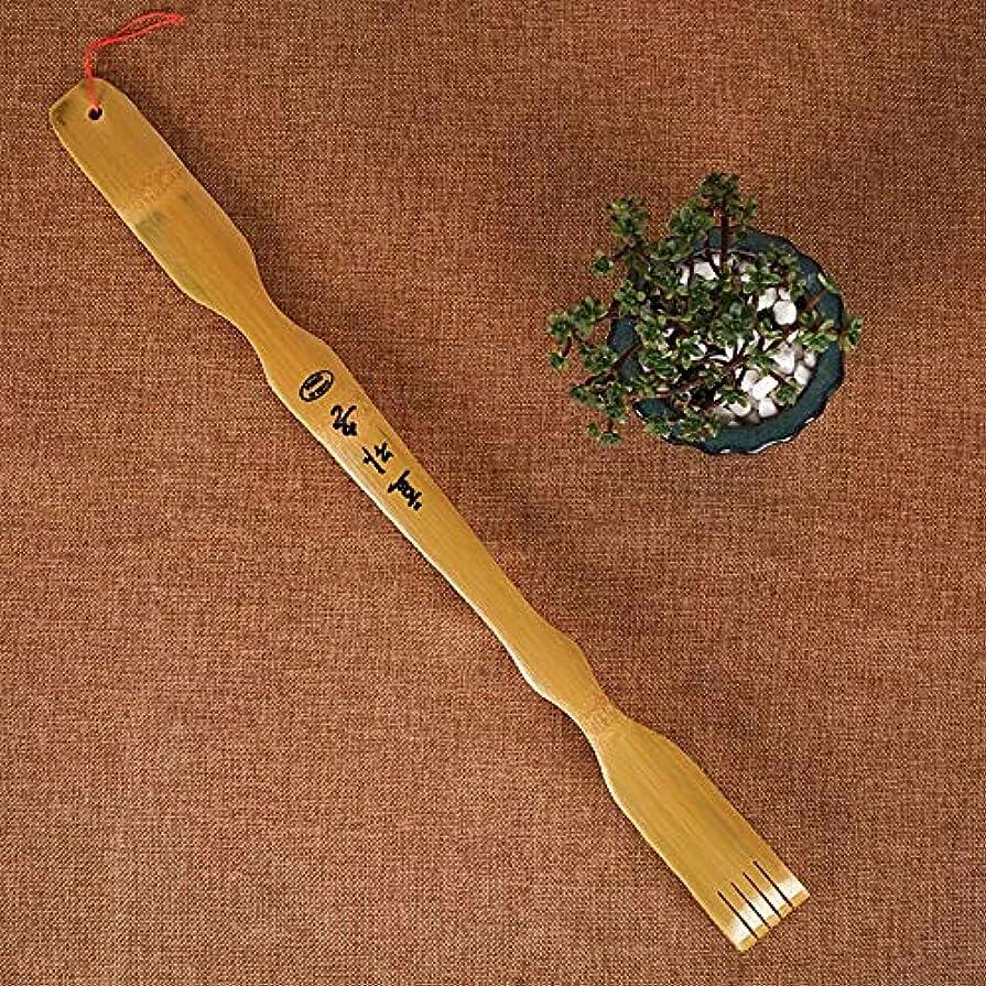 懐彫刻飢Ruby背中掻きブラシ 竹製 まごのて 敬老の日 プレゼント高人気 背中かゆみを止め マッサージ用