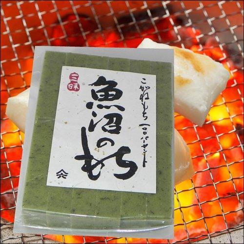 新潟県産 魚沼のもち 草餅 こがね餅 500g(12枚入り)
