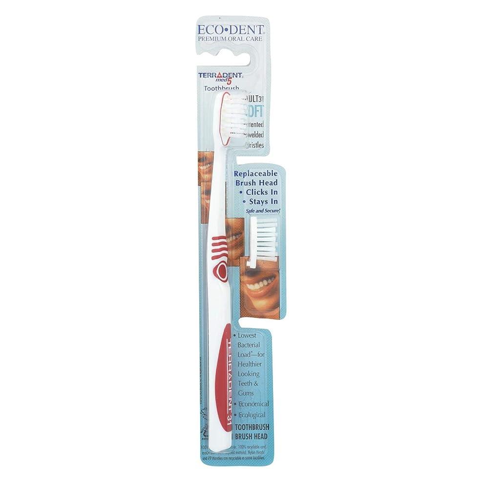 カーテン直接貫通するTerradent Med5, Adult 31 Soft, 1 Toothbrush, 1 Spare Brush Head by Eco-Dent