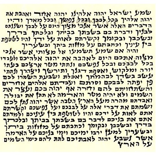 2 (TWO) Non Kosher Hebrew Parchment / Klaf / Scroll for Mezuzah Mazuza Identical To A Kosher Parchment, Printed Not Hand Written 2.5' x 2.7'