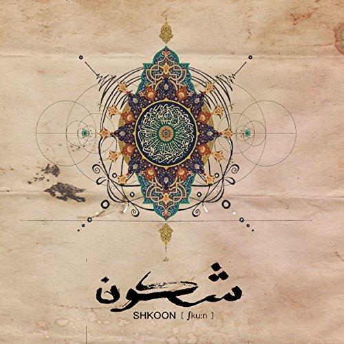 Ala Moj Al Bahr (Javid Remix)
