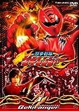 獣拳戦隊ゲキレンジャー VOL.1[DSTD-07621][DVD]