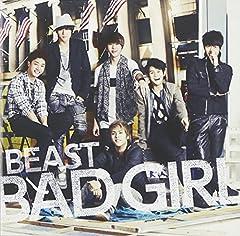 BAD GIRL(JAPANESE VERSION)