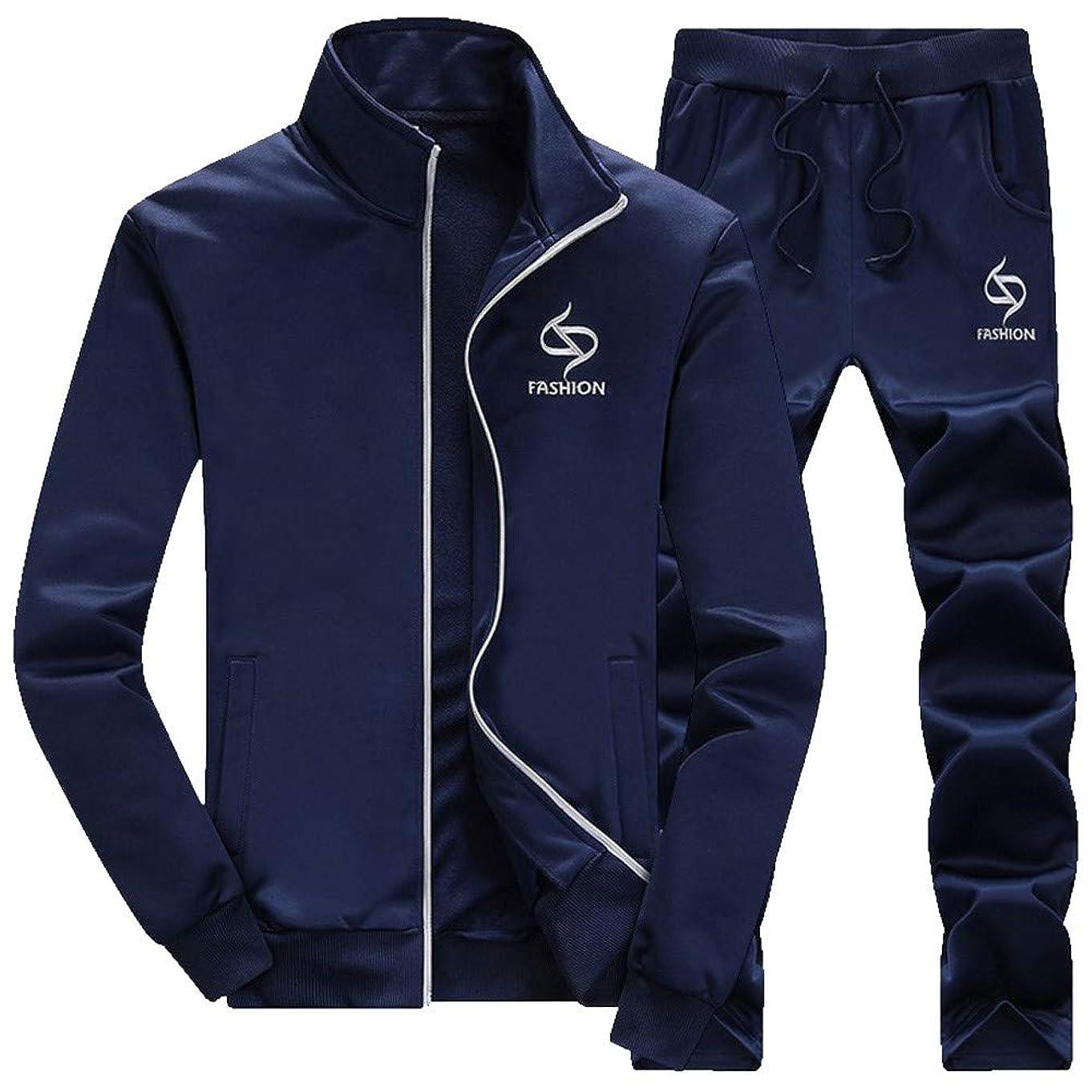 キー一緒勝利したMimoonkaka メンズ コート スウェット シャツ トップス パンツ スポーツ トラック スーツ 防風 旅行 お出かけ かっこいい