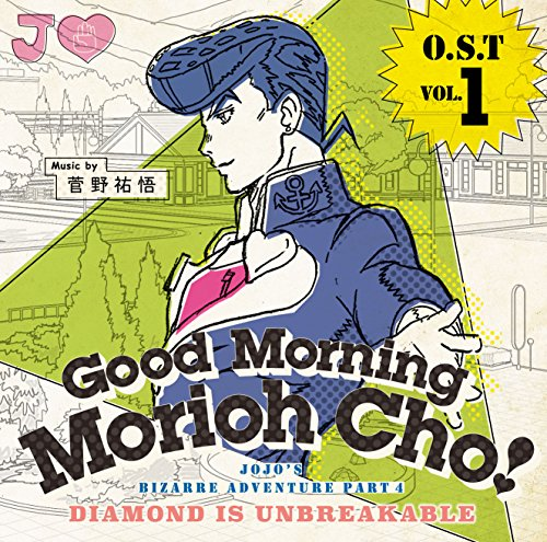 ジョジョの奇妙な冒険 ダイヤモンドは砕けない O.S.T Vol.1~Good Morning Morioh Cho~