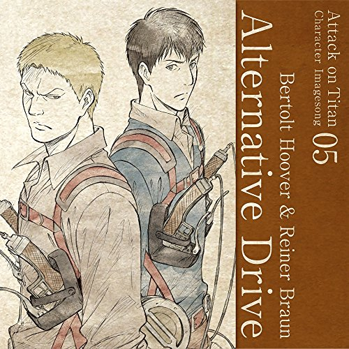 TVアニメ「進撃の巨人」キャラクターイメージソングシリーズ Vol.05 Alternative Drive