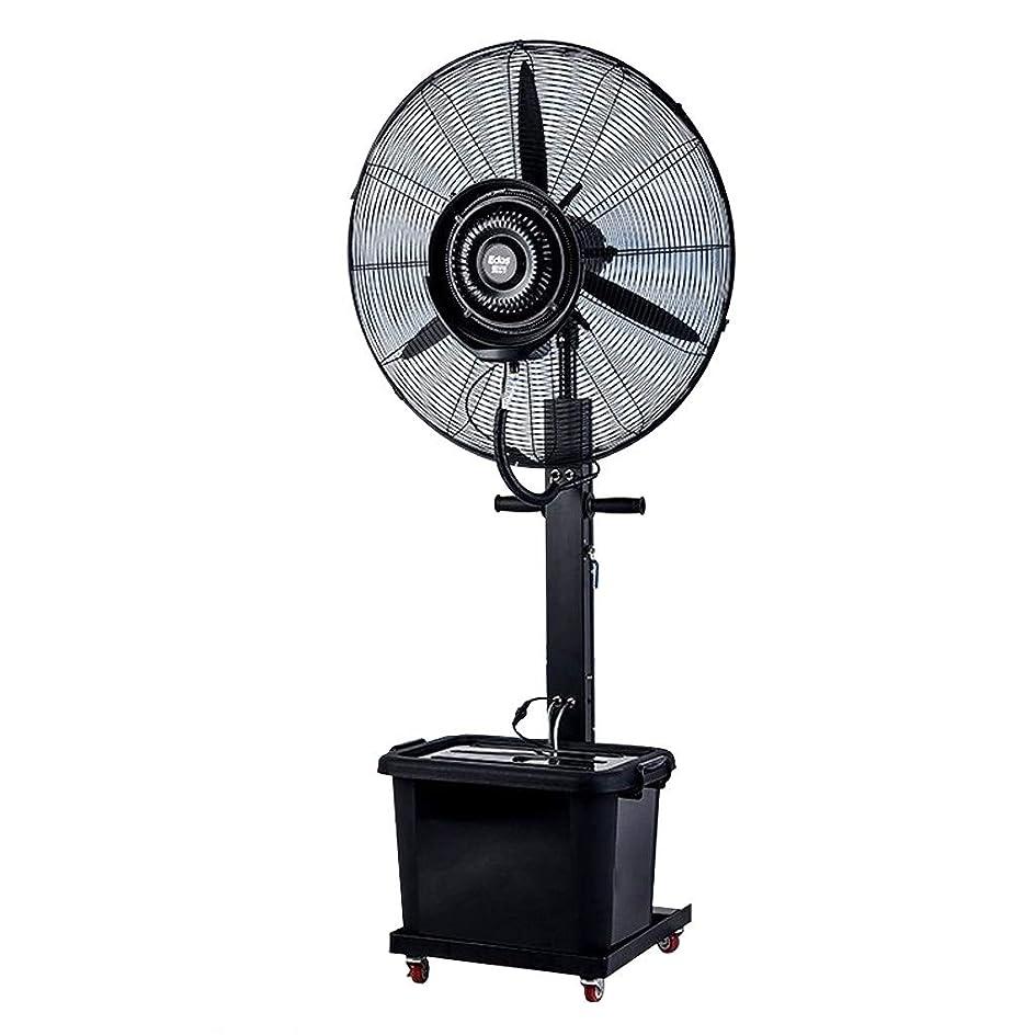 学校教育線形貫入スタンドファン 立ちファン スタンドミストファン台座ファン振動冷却ファン3風速ささやき静か寝室ホームリビングルーム