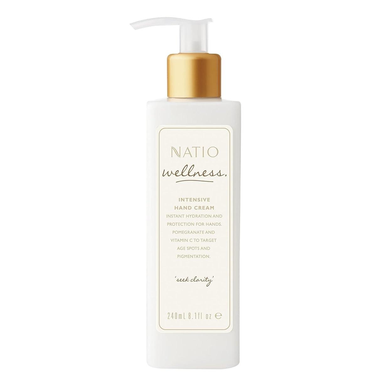 再発する平らな先行するNatio Wellness Intensive Hand Cream 240ml