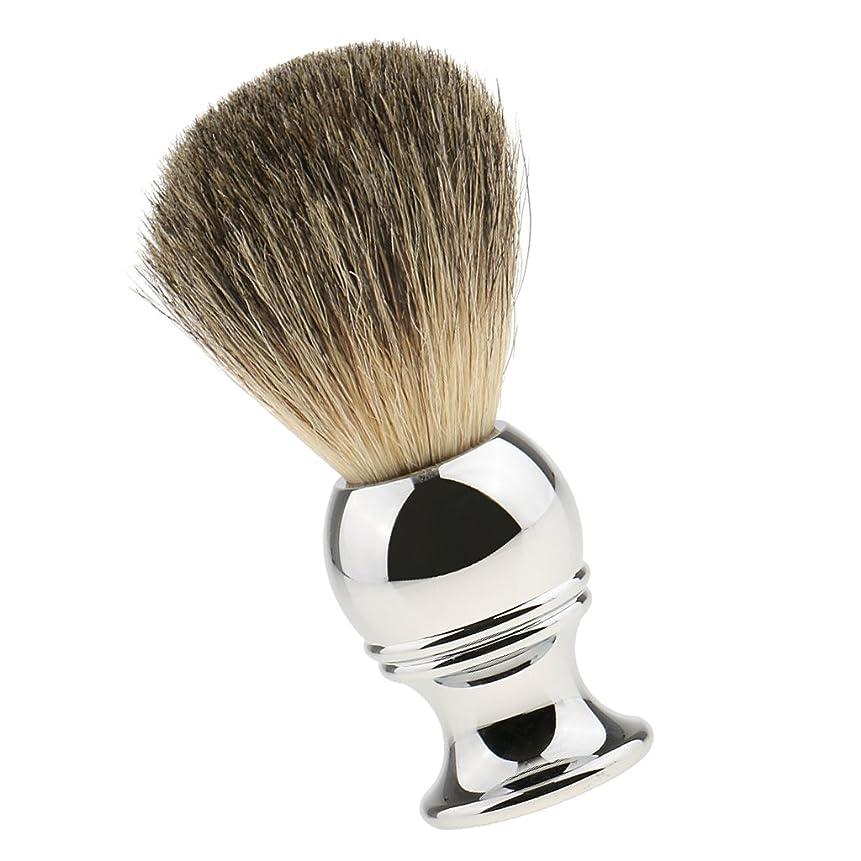 水曜日カストディアン強盗Kesoto 男性用 高品質 高密度 シェービングブラシ ロングハンドル 髭剃り 洗顔 ブラシ シェーブツール