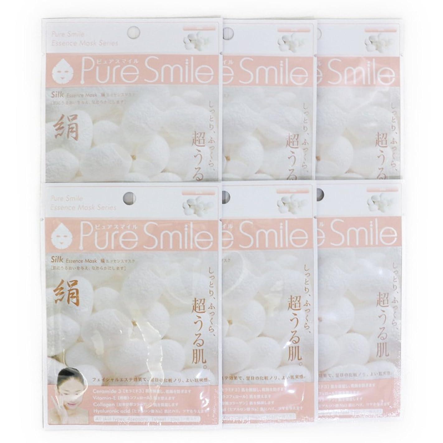 鳴り響く想像する熟したPure Smile ピュアスマイル エッセンスマスク 絹 6枚セット