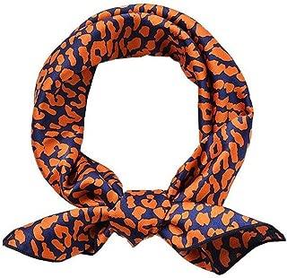 Silk Like Square Neck Scarf Satin Bandana Kerchief Animal Print Hairband Leopard Elephant Zebra Pattern For Women Girls