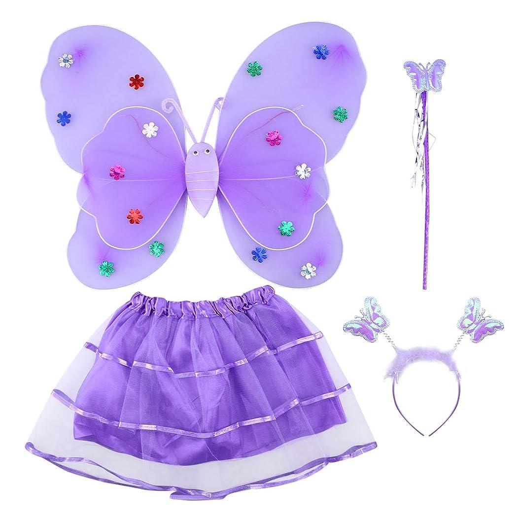 アリーナ記念碑しつけBESTOYARD 4本の女の子のチュチュスカート蝶の羽の杖LEDライトフェアリーコスチュームセット二重層蝶の羽の杖ヘッドバンドパーティーコスチュームセット(パープル)