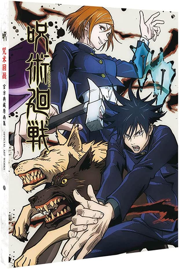 Cheap mail order specialty store CONGYING Jujutsu Kaisen 5 ☆ very popular Anime Collectibles Themed Gift Box