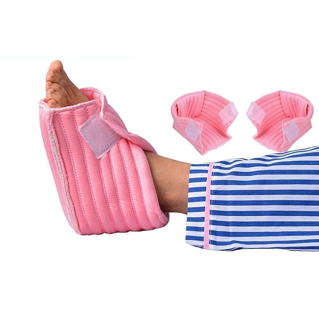 教育する確立暴力的なTONGSH かかとの枕-ウィッキング生地-ピンク-潰瘍の予防、足/かかとへの圧力を軽減 (Size : 1pcs)