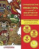 ANTI STRESS Malbuch für Erwachsene: Chinesische Drachen und Asiatische Glücksbringer (Fantastische Fantasy Mandalas & Motive für Männer & Frauen zur Entspannung, Achtsamkeit & Meditation, Band 1)