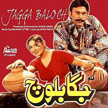 Jagga Baloch (Pakistani Film Soundtrack)