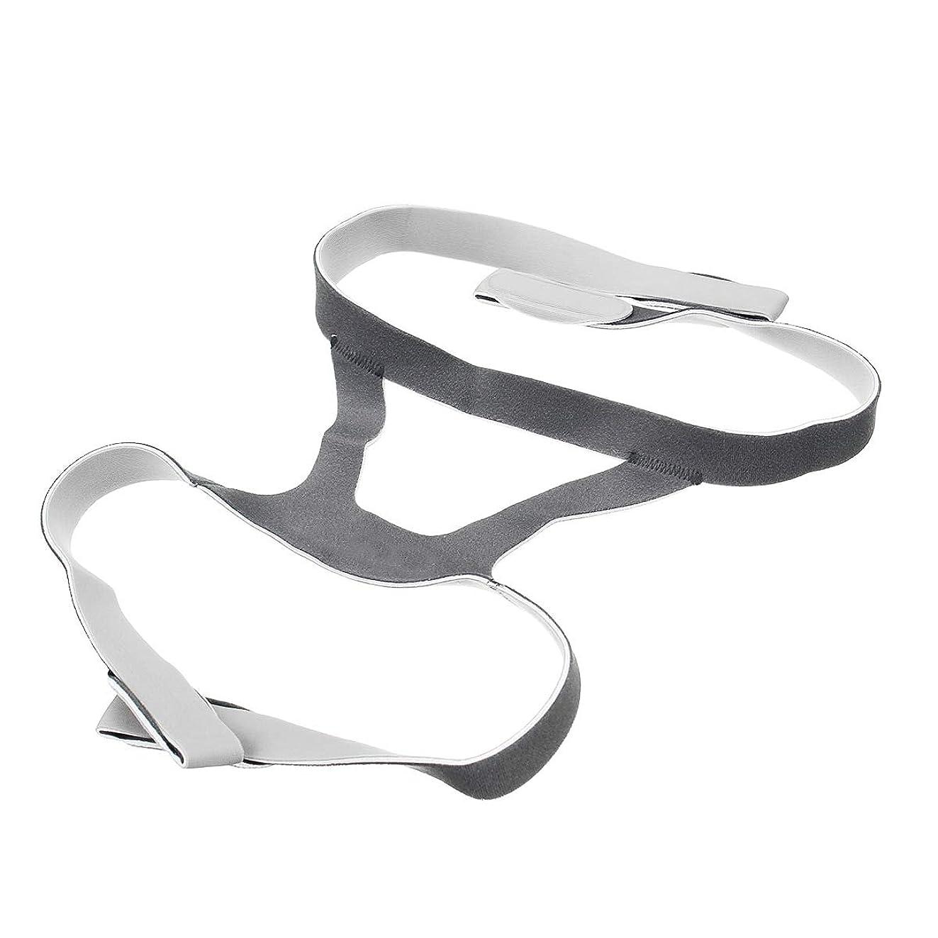 クリップ蝶精査保護するNOTE ユニバーサルヘッドギアCPAPマスク弾性繊維いびき防止ヘッドバンド鼻マスクヘッドベルトフェイスマスクストラップ用援助睡眠