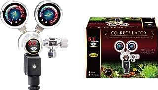 S.T. International Aquarium 2-Gauge Professional CO2 Regulator, Silver