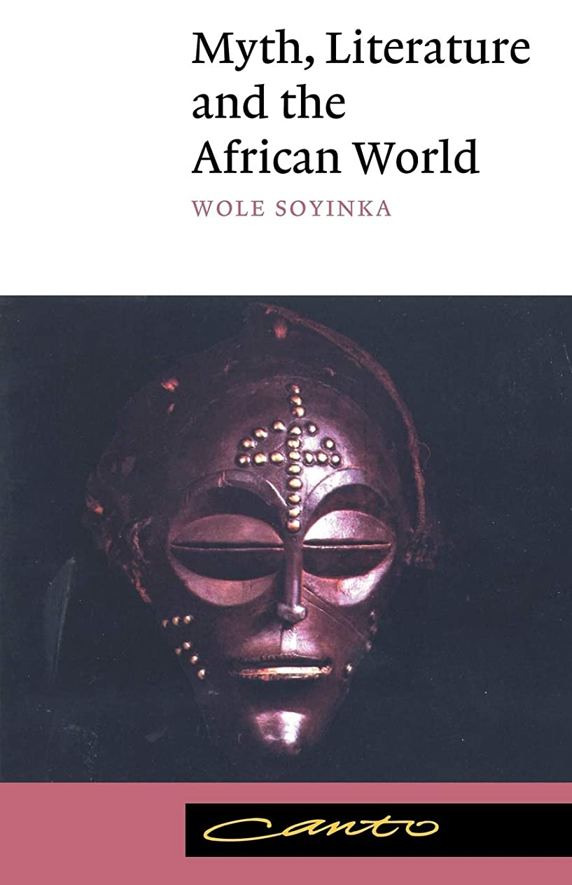 ニッケルトーストすべてMyth, Literature and the African World (Canto)