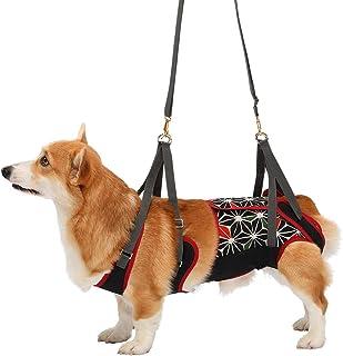With(ウィズ) 歩行補助ハーネス LaLaWalk 中型犬・コーギー用 KABUKI CLサイズ