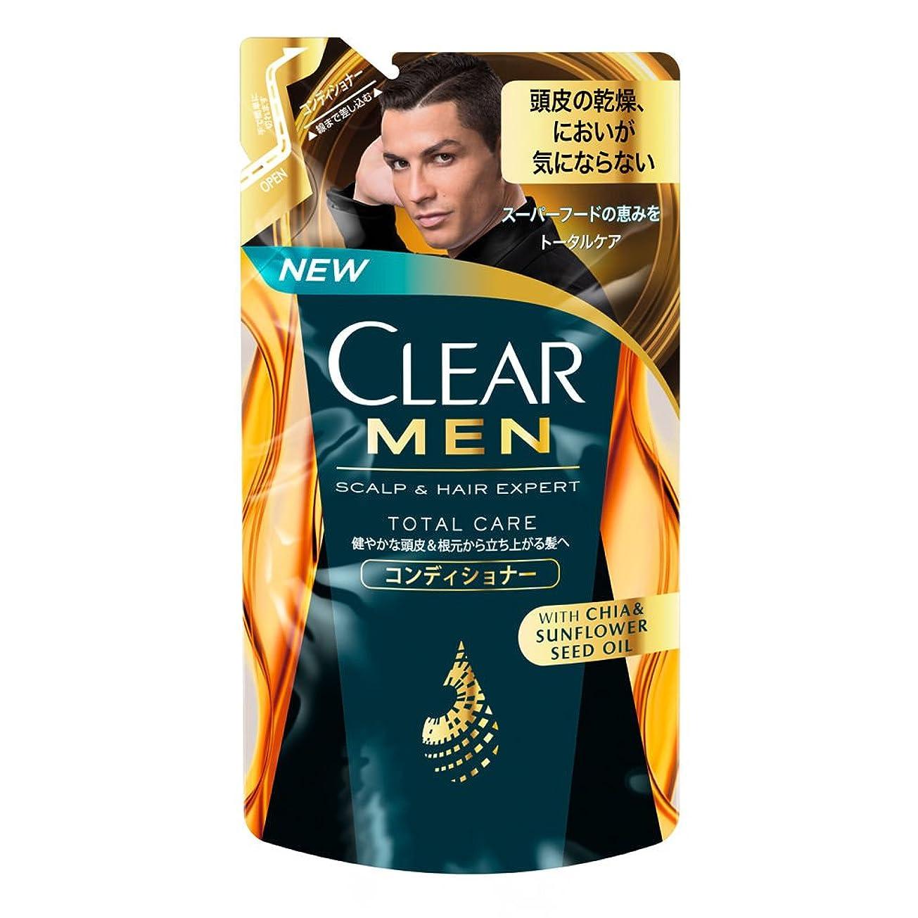 耐えられないいつ本土クリア フォーメン トータルケア 男性用コンディショナー つめかえ用 (健やかな頭皮へ) 280g