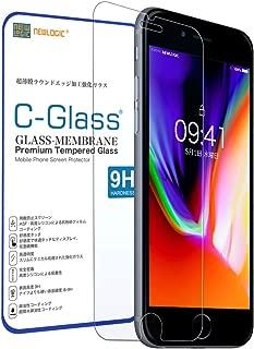 NEWLOGIC iPhone8/ 7/ 6s/6 ガラスフィルム 日本旭硝子製 (硬度 9H) 液晶保護 (1枚入り)