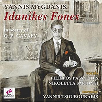 Yannis Mygdanis: Idanikes Fones