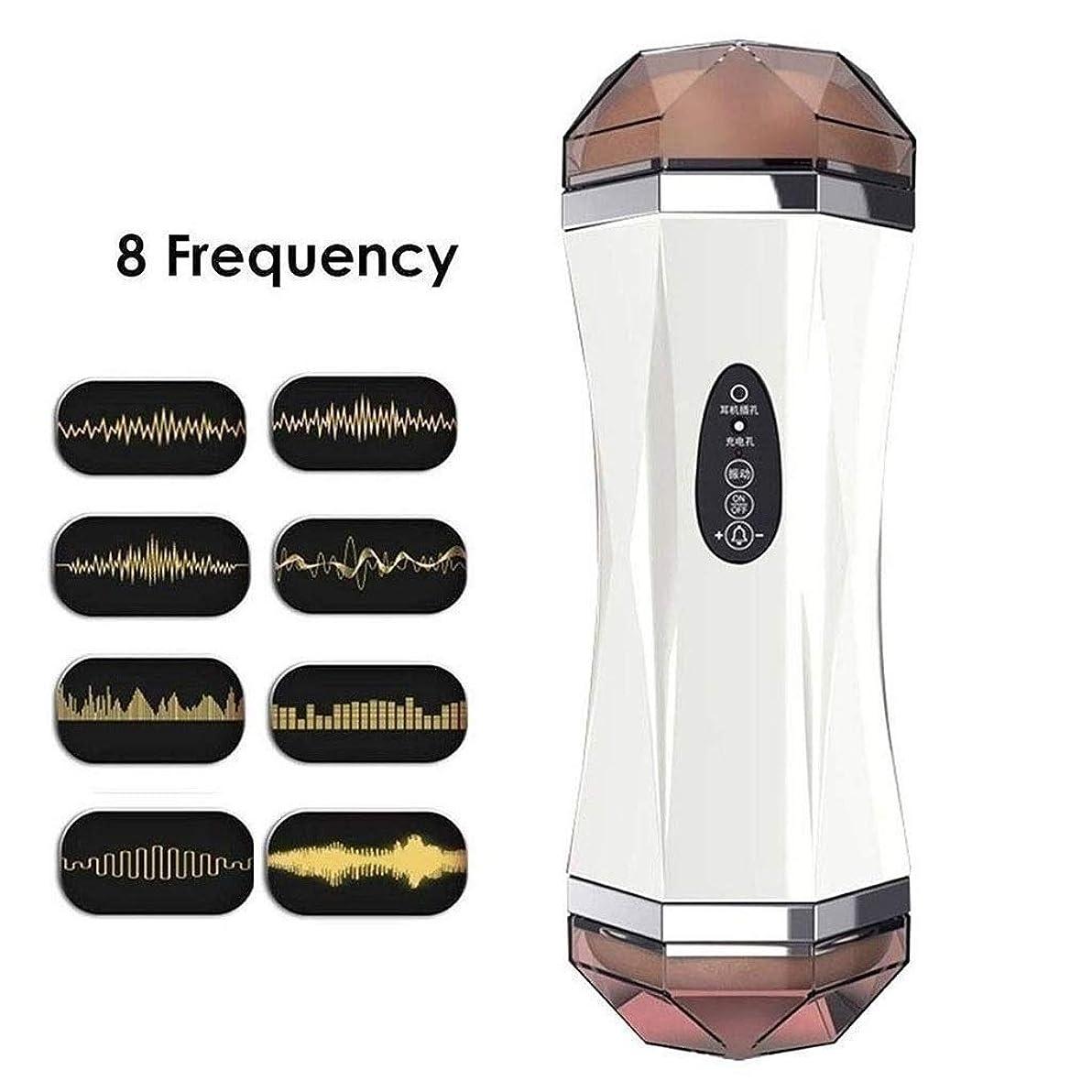報復する誇張フェザー男性遅延トレーナー吸いマッサージャーUSB 8周波振動と音声対話電子マッサージカッププライベートな包装と充電