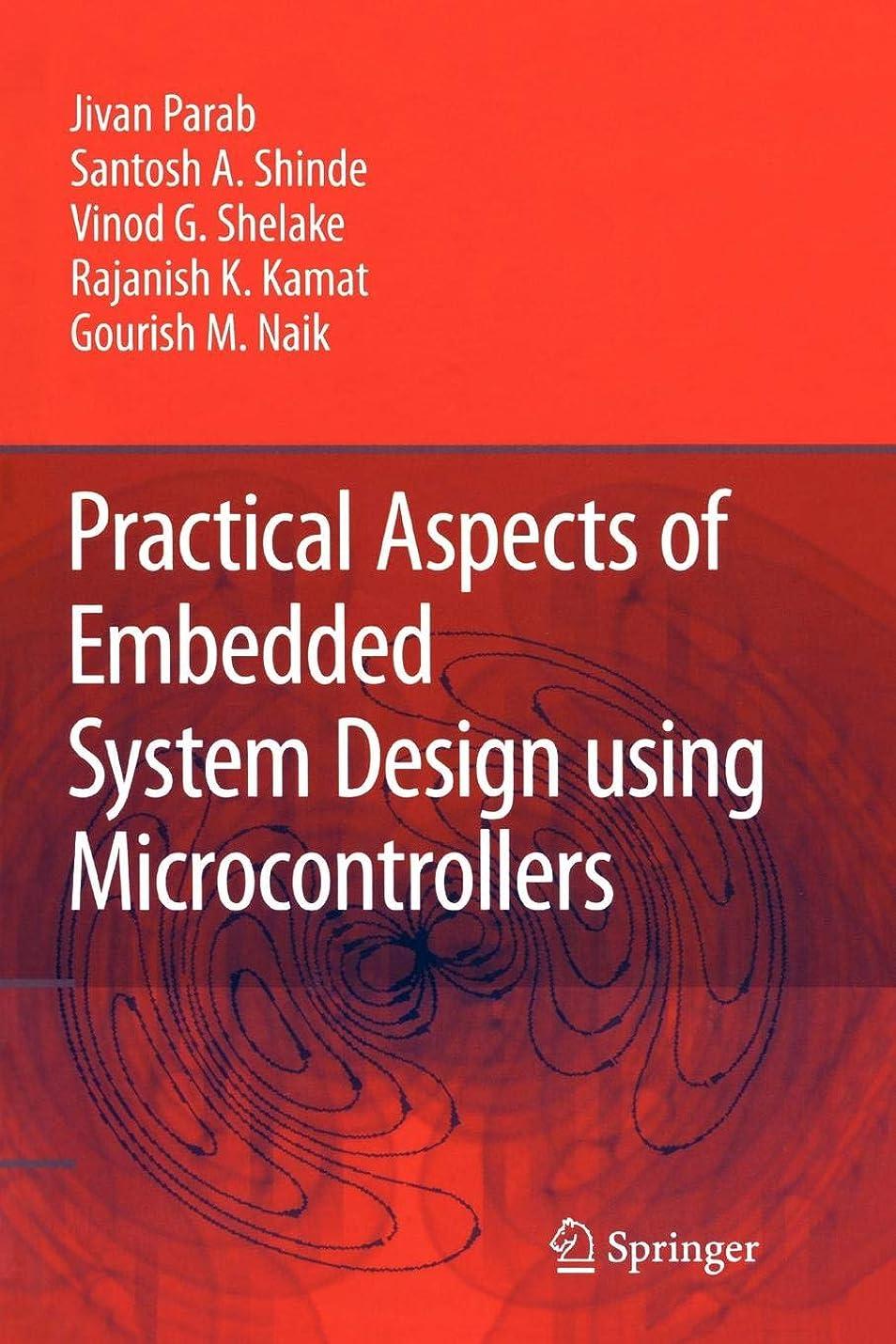 拮抗するありそう保守的Practical Aspects of Embedded System Design using Microcontrollers