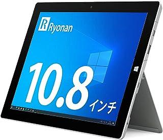 マイクロソフト Surface 3 10.8インチ タブレットPC Atom x7-Z8700 メモリ:4GB SSD:64GB タッチパレル フルHD Windows 10 Office カメラ (整備済み品)