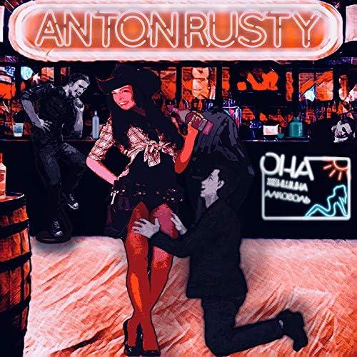 Anton RUSTY