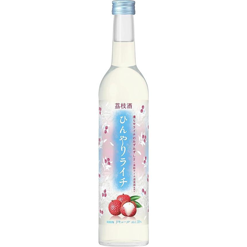防衛金額宣言キリン 茘枝酒 ひんやりライチ [ リキュール 500ml ]