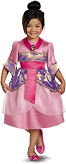 Disguise Disney`s Mulan Sparkle Classic Girls Costume, 7-8