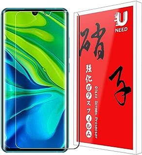 XIAO MI CC9 Pro フィルム Xiaomi Mi Note 10 ガラスフィルム Xiaomi Mi Note 10/Mi CC9 Pro 強化液晶保護フィルム ワンタッチ貼付け/気泡ゼロ/ケースと干渉せず/硬度9H/飛散防止/指紋防止/2.5D