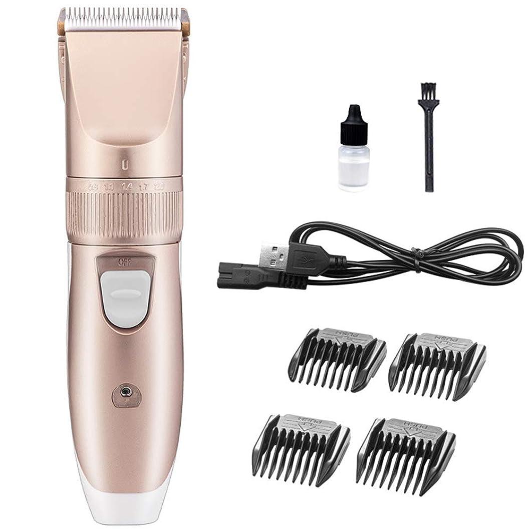 バリカン、コードレスセラミックナイフ電動鼻毛トリマー多機能充電メンズかみそり家庭用電気脱毛スーツ
