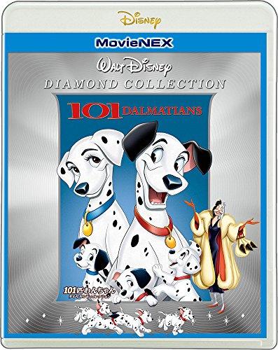 101匹わんちゃん ダイヤモンド・コレクション MovieNEX [ブルーレイ+DVD+デジタルコピー(クラウド対応)+MovieNEXワールド] [Blu-ray]