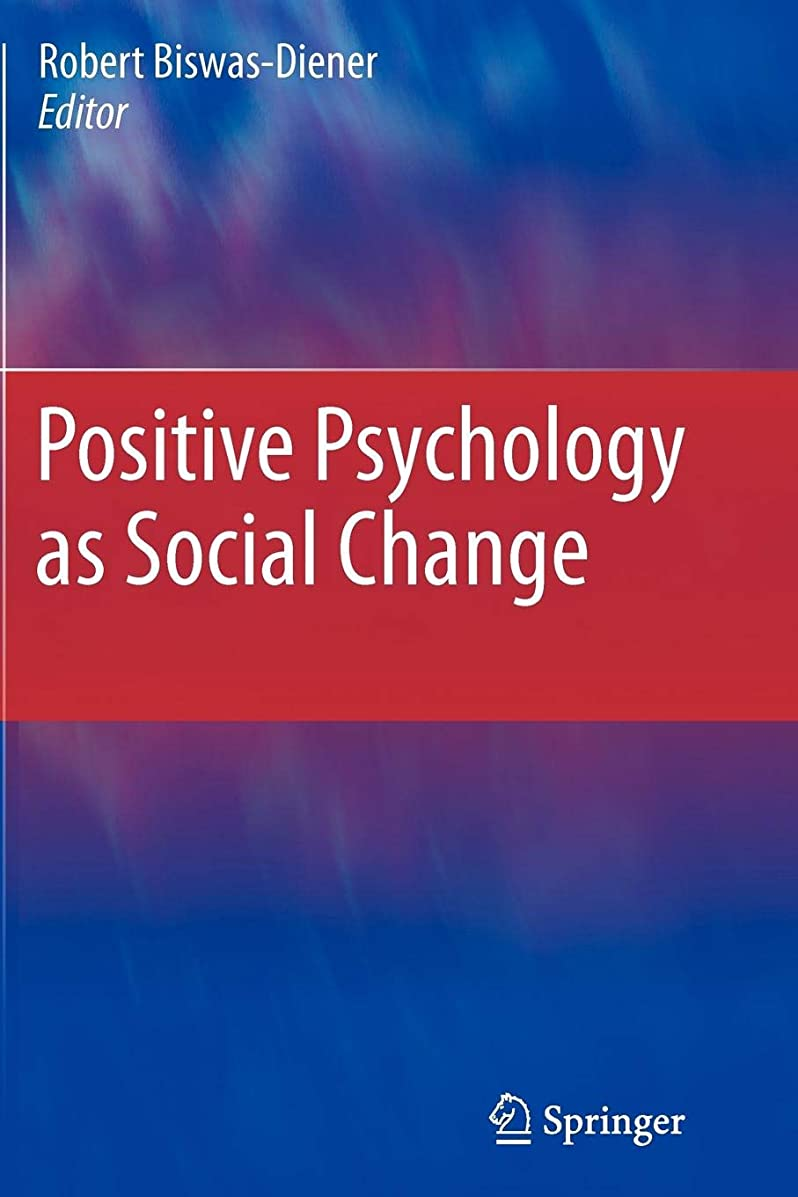 交換可能暫定差別化するPositive Psychology as Social Change