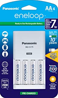 Panasonic K-KJ75MCA4BA Advanced Individual Battery Charger With USB Charging Port 4AA eneloop 2100 Cycle Rechargeable Batteries