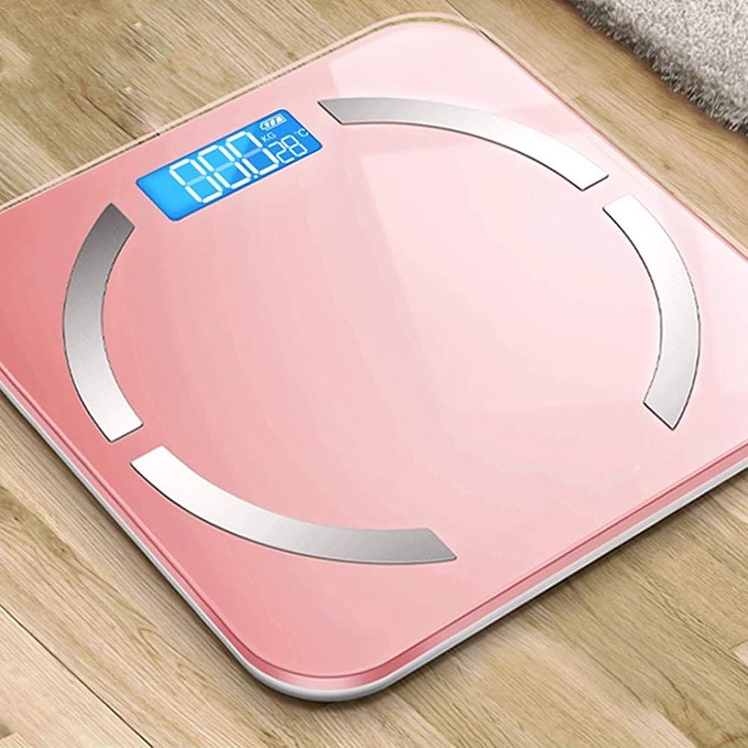クライストチャーチ記憶に残る健全XF 体重計?体脂肪計 体脂肪計 - デジタル体重計高精度のバスルームスケールスマートAPP家庭用体組成計76正確な痩身データ 測定器 (色 : Rose powder, 設計 : Battery)