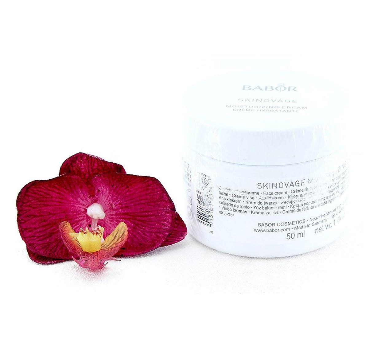 市民ペストリー聴衆バボール Skinovage Moisturizing Cream (Salon Product) 50ml/1.7oz並行輸入品