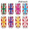 +S iPod touch 第6・第7世代 ケース ユニオンジャック イギリス国旗 【グリーン】 ハードケース クリア 1016-GR