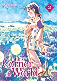 In This Corner of the World Vol. 2 (English Edition)